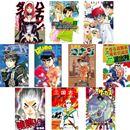 まだ読んでないなら、秋の夜長に一気読み!30巻以上の長期連載漫画10選