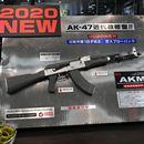 「東京マルイフェスティバル 6」で披露された電動ガン・ガスガン注目新製品をレポート