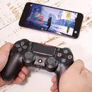 iPhoneやAndroidスマホでPS4をリモートプレイする方法を解説