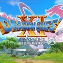 大事なことはドラクエで学ぶ。Nintendo Switch「ドラゴンクエストXI S」レビュー