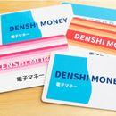主要7種の電子マネー活用術! 選び方のポイントと、相性抜群のクレジットカードも