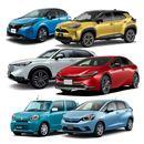 《2021年》燃費がいいおすすめハイブリッド車7選!メリットやデメリット、選び方も解説
