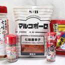 """七味の""""七""""って何か知ってる?市販の「七味唐辛子」6種を食べ比べ!"""