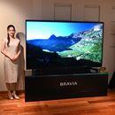 85型で200万円! ソニーのチューナー内蔵8K液晶テレビ「BRAVIA Z9H」が3月7日発売