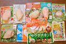 「サラダチキン」10種類を食べ比べ! おいしいのは? カロリーが低いのは?