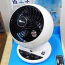 音声操作できるサーキュレーターや空調機能付きウェアなど、アイリスオーヤマの2020年夏物家電