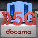 他社と異なるNTTドコモの5G戦略。4G周波数での5G展開は行わないことを発表