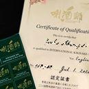 日本酒の知見を深めたい! 「国際利き酒師」なる資格をライターが取得してみた