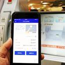 スマホでATMから現金をおろせる「アプリでATM」を住信SBIネット銀行がスタート!