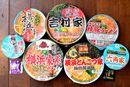 「横浜家系カップ麺」7品をレビュー! 元祖「吉村家」から話題の「六角家」まで食べ比べ