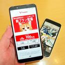 どれが安い? 「ahamo」「povo」「SoftBank on LINE」&「UQ mobile」「ワイモバイル」コスト比較