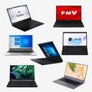 [PR]今年の新生活にパソコンはなくてはならない! 注目モデルを厳選紹介