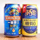 「糖質ゼロビール」どちらが美味!? 「キリン一番搾り 糖質ゼロ」vs「パーフェクトサントリービール」