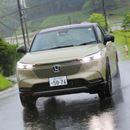 ホンダ 新型「ヴェゼル」はe:HEVもガソリン車もいい! 選ぶ価値のある1台に