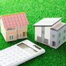 省エネ住宅の新築・購入で最大100万ポイント! 「グリーン住宅ポイント」制度を徹底解説