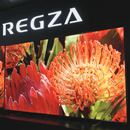 やっぱり大画面でしょ! 75/85V型でAndroid TV搭載のリビングシアター大画面レグザに注目