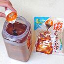 """一瞬で冷たい麦茶が完成! 水に溶かすだけの""""濃縮ポーション""""が便利すぎる"""