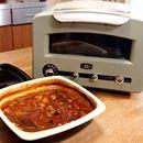 進化したアラジンのオーブントースターがスゴい! おいしいビーフシチューが簡単に完成【動画】