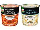 お腹もココロも満たされる、食べ応え満点のスープ
