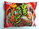 名古屋発祥の味。「台湾ラーメン」って、どんなラーメン?