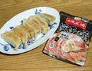 あの「大阪王将」の餃子の味が家庭で再現できる!