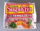 豚骨と魚介が絶妙にマッチ! 名古屋名物「寿がきや」の袋麺