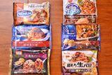 冷凍パスタの3大ブランドを食べ比べ! パスタ専門店主が選ぶNo.1はどれだ!?