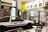"""「藤原とうふ店」が完全再現された博物館の""""頭文字D推し""""がすごい!"""