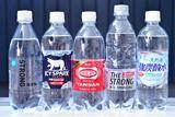 《2021年》「強炭酸水」定番・新作5本を飲み比べ! コスパ最強なのはどれ?