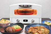 """大人気!アラジン""""0.2秒発熱トースター""""はパン以外を焼いても超ウマい"""
