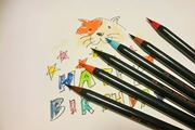 ペン感覚で水彩画! 日本の伝統色を毛筆に閉じ込めました