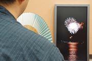 これぞ未来の窓! 世界の絶景を4K映像で映し出すスマート窓「Atmoph Window」を使ってみた