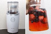 ヨーグルトも作れる!便利なフルーツビネガーメーカーで健康生活はじめました