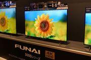 世界の認めた「FUNAI」が日本に凱旋! 「FUNAI 4Kテレビ」発表会レポート