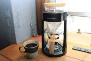 360°回転!? プロも感心する新発想コーヒーメーカー「Drip Meister」
