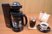 パナソニック「NC-R500」は、「濃い味」「すっきり」どちらもいけちゃうコーヒーメーカー