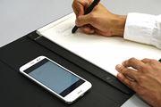 30秒で手書きメモを共有! デジタルデータ化ノート「Bamboo Folio」