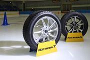 グッドイヤーのスタッドレスタイヤ「ICE NAVI 7」を体験