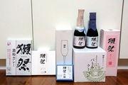 大人気の日本酒「獺祭」で、スイーツ、カレー、石けんが作られていた!?