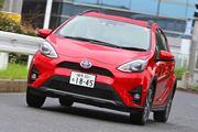 トヨタ 新型アクアクロスオーバー 試乗&実燃費テスト/走りも質感も魅力アップ!