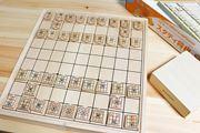 未来の藤井聡太プロ棋士も夢じゃない!? 「NEWスタディ将棋」を小学生の息子と試してみた!