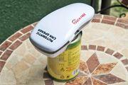"""プルタブなしの缶詰を""""自動で""""開けてくれる電動缶オープナー"""