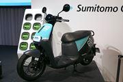 台湾で電動スクーターのシェアNo.1のGogoroと住友商事がシェアリングサービスを始動!