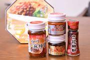 中華好きは知っている。かけるだけで本場の味になるユウキの「花椒」調味料