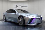 """""""伊藤若冲""""から学んだレクサス LS+。ホンダ Urban EV Conceptはなでまわしたくなる表情に"""