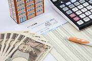 変動、当初固定、全期間固定…住宅ローン選びで重要な「金利タイプ」、どう選んだらいい?