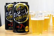高アルコールだけど低価格な「キリン のどごし STRONG」が誕生!