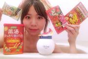 発汗系入浴剤5種類をお風呂に入れて比べてみた! 一番汗をかくのはどれ?