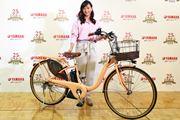 25周年を迎えるヤマハの電動アシスト自転車「PAS」シリーズに新モデル「PAS With」が誕生!