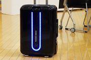 旅行の移動が楽になる!? 自走式スーツケース「Travelmate」が登場